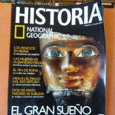 Coleccionismo de National Geographic: HISTORIA. NATIONAL GEOGRAPHIC. EL GRAN SUEÑO DE HATSHEPSUT. UN TEMPLO PARA LA REINA DE EGIPTO.. Lote 287850858