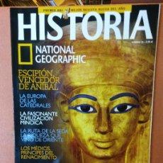 Coleccionismo de National Geographic: HISTORIA. NATIONAL GEOGRAPHIC. EL LIBRO DE LOS MUERTOS. UNA GUIA PARA EL MAS ALLA.. Lote 287851058
