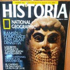 Coleccionismo de National Geographic: HISTORIA. NATIONAL GEOGRAPHIC. MESOPOTAMIA. LAS PRIMERAS CIUDADES DE LA HISTORIA.. Lote 287851193