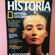 Coleccionismo de National Geographic: HISTORIA. NATIONAL GEOGRAPHIC. NEFERTITI. MISTERIOS DE UNA REINA EGIPCIA.. Lote 287851463