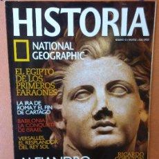 Coleccionismo de National Geographic: HISTORIA. NATIONAL GEOGRAPHIC. ALEJANDRO MAGNO. EL DISCIPULO DE ARISTOTELES.. Lote 287852078