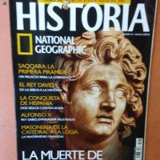 Coleccionismo de National Geographic: HISTORIA. NATIONAL GEOGRAPHIC. LA MUERTE DE ALEJANDRO MAGNO. LOS ULTIMOS DIAS DEL CONQUISTADOR.. Lote 287852168