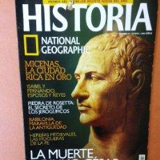 Coleccionismo de National Geographic: HISTORIA. NATIONAL GEOGRAPHIC. LA MUERTE DE JULIO CESAR. EL COMPLOT DE LOS IDUS DE MARZO.. Lote 287852448