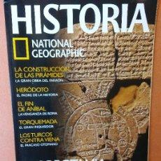 Coleccionismo de National Geographic: HISTORIA. NATIONAL GEOGRAPHIC. MESOPOTAMIA: NACE LA CIENCIA. ASTRONOMÍA, MEDICINA Y MAGIA.. Lote 287852768