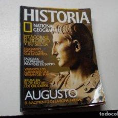 Coleccionismo de National Geographic: HISTORIA NATIONAL GEOGRAPHIC, SIETE REVISTAS Nº 12-13-14-17-21-22-52. Lote 288476008