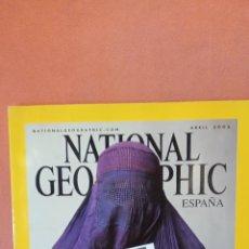 Coleccionismo de National Geographic: NATIONAL GEOGRAPHIC ESPAÑA. ES ELLA. LA HISTORIA DE LA MUCHACHA AFGANA 17 AÑOS DESPUES. ABRIL 2002.. Lote 289431078