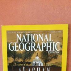 Coleccionismo de National Geographic: NATIONAL GEOGRAPHIC ESPAÑA. ALASHAN. ENERO 2002.. Lote 289432293
