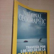 Coleccionismo de National Geographic: TRAVESIA POR LOS HIELOS DE LA PATAGONIA (VOLUMEN 15, NÚMERO 2, NOVIEMBRE 2004 - NATIONAL GEOGRAPHIC. Lote 293453063