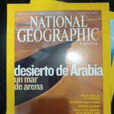 Coleccionismo de National Geographic: REVISTA NATIONAL GEOGRAPHIC FEBRERO 2005 DESIERTO DE ARABIA MAR DE ARENA. Lote 294453258