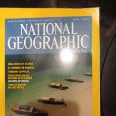 Coleccionismo de National Geographic: REVISTA NATIONAL GEOGRAPHIC ABRIL 2005 NOMADAS DEL MAR LOS MOKEN MYANMAR. Lote 294453823