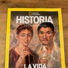 Coleccionismo de National Geographic: EXTRA HISTORIA NATIONAL GEOGRAPHIC-EGIPTO, GRECIA Y ROMA. Lote 295580148