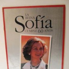 Coleccionismo de Revista Pronto: LA REINA SOFIA CUMPLE 60 AÑOS ASI LA VE SU FAMILIA. COLECCIONABLE REVISTA PRONTO. Lote 41553678