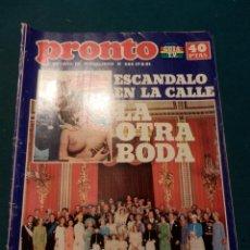 Coleccionismo de Revista Pronto: REVISTA PRONTO Nº 484 - AÑO 1981 - CARLOS Y DIANA - ROCIO JURADO - POSTER BERTÍN OSBORNE. Lote 52831499