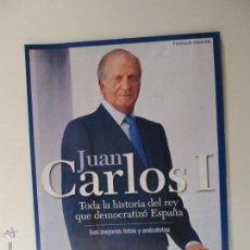 Coleccionismo de Revista Pronto: JUAN CARLOS I SUPLEMENTO FASCICULO ESPECIAL REVISTA PRONTO. Lote 54977804