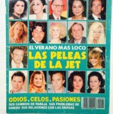 Coleccionismo de Revista Pronto: MADONNA, ANA OBREGÓN, LOLA FLORES, ANTONIO FLORES, IMANO ARIAS, ISABEL PANTOJA, KIM BASSINGER,. Lote 51042249