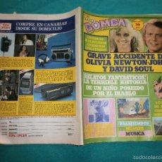Coleccionismo de Revista Pronto: REVISTA PRONTO BOMBA Nº25 CON POSTER DE LA BATALLA DE LOS PLANETAS. Lote 58638793