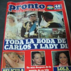 Coleccionismo de Revista Pronto: REVISTA PRONTO 8/81 LADY DI ESTRELLITA CASTRO MARILYN MONROE QUINI RAFAELA APARICIO DALLAS BEATRIZ C. Lote 58655800