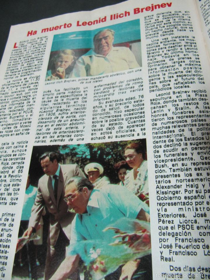Coleccionismo de Revista Pronto: REVISTA PRONTO 11/82 UN DOS TRES RESPONDA OTRA VEZ MAYRA GOMEZ KEMP KIKO LEDGARD BEATRIZ CARVAJAL - Foto 7 - 58659559