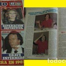 Coleccionismo de Revista Pronto: REVISTA PRONTO 1982 ROCÍO DÚRCAL. Lote 90874420