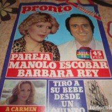 Coleccionismo de Revista Pronto: PRONTO - 23 -11 -1981 - MARISOL 2F -2P. Lote 100750875