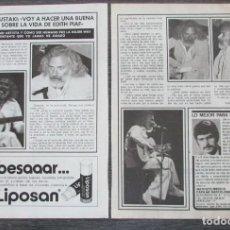 Coleccionismo de Revista Pronto: RECORTE PRONTO 205 1976 GEORGE MOUSTAKI, EDITH PIAF. Lote 125262023
