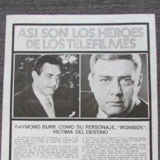 Coleccionismo de Revista Pronto: RECORTE PRONTO 205 1976 RAIMOND BURR. Lote 125262263
