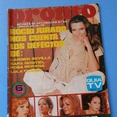 Coleccionismo de Revista Pronto: PRONTO Nº 54 (1973) (DIFICIL) ROCIO JURADO - SERRAT NOVIA - FERNANDO REY - L. WOLF - CARMEN SEVILLA. Lote 137295726