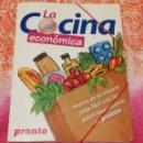Coleccionismo de Revista Pronto: LA COCINA ECONÓMICA DE PRONTO · 56 ENTREGAS + CARPETA · PESO: 480 GRAMOS. Lote 161131356