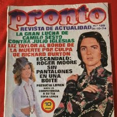 Coleccionismo de Revista Pronto: PRONTO Nº 129 (1974) KIKO LEGARD - SERRAT - CAMILO SESTO - ALVIN STARDUST- NIXON - LOLA FLORES -. Lote 137363182