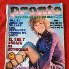 Coleccionismo de Revista Pronto: PRONTO Nº 133 (1974) ANALIA GADE - MANUEL DICENTA - EL PENTAGONO - CLIFF RICHARD - MIA FARROW - MIA. Lote 137364346