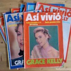 Coleccionismo de Revista Pronto: LOTE DE 12 PRONTO COLECCIONABLE - ASI VIVIO - GRACE KELLY - FOTOS ADICONALES DE CADA UNO. Lote 143264018