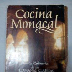 Coleccionismo de Revista Pronto: COCINA MONACAL, SECRETOS CULINARIOS DE LAS HERMANAS CLARISAS DE LA REVISTA PRONTO. Lote 148697422