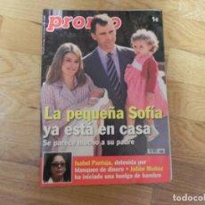 Coleccionismo de Revista Pronto: REVISTA PRONTO Nº 1827 AÑO 2007. ISABEL PANTOJA / JULIAN MUÑOZ / ++++++. Lote 149535026