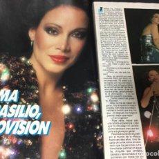 Coleccionismo de Revista Pronto: PRONTO 672 3/85 PALOMA SAN BASILIO EUROVISION MARIA JOSE CANTUDO CARMEN SEVILLA SARA MONTIEL . Lote 151161866