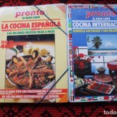 Coleccionismo de Revista Pronto: DOS CARPETAS DE LA REVISTA PRONTO DE COCINA ESPAÑOLA Y INTERNACIONAL. Lote 172299007