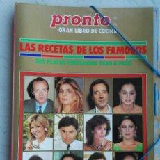 Coleccionismo de Revista Pronto: CARPETA LAS RECETAS DE LOS FAMOSOS REVISTA PRONTO 1990. Lote 173285898