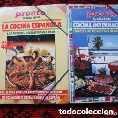Coleccionismo de Revista Pronto: DOS CARPETAS DE LA REVISTA PRONTO DE COCINA ESPAÑOLA Y INTERNACIONAL DE LOS 80. Lote 181572978