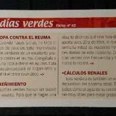 Coleccionismo de Revista Pronto: FICHA Nº 62. LOS ALIMENTOS. REMEDIOS Y TRUCOS REVISTA PRONTO. JUDÍAS VERDES.. Lote 186015193