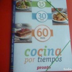 Coleccionismo de Revista Pronto: COLECCIÓN 2019 REVISTA PRONTO. COCINA POR TIEMPOS. COMPLETA.. Lote 195808543
