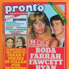 Coleccionismo de Revista Pronto: REVISTA PRONTO Nº 427 (1980) MARISOL, MILIKI, TEQUILA, JOSE LUIS MORENO, NADIUSKA, MARCIA BELL. Lote 215826910