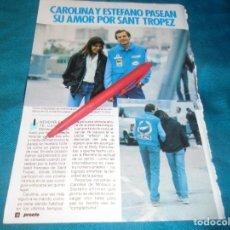 Coleccionismo de Revista Pronto: RECORTE : ESTEFANIA DE MONACO Y STEFANO EN SANT TROPEZ. PRONTO, JUNIO 1985 (#). Lote 236775735
