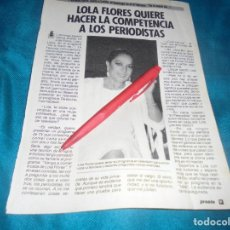 Coleccionismo de Revista Pronto: RECORTE : LOLA FLORES. PRONTO,SPTMBRE 1985(#). Lote 244007060