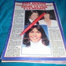 Coleccionismo de Revista Pronto: RECORTE : KATE JACKSON, DE LOS ANGELES DE CHARLIE. PRONTO, ABRIL 1979(#). Lote 244674595