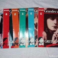 Coleccionismo de Revista Pronto: COLECCIONABLE COMPLETO DE PRONTO, 6 FASCICULOS, GRANDES VIDAS. GRETA GARBO. Lote 246738490