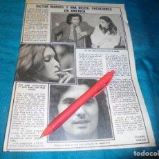 Collectionnisme de Magazine Pronto: RECORTE : ANA BELEN Y VICTOR MANUEL, VACACIONES EN AMERICA. PRONTO, ENERO 1980(#). Lote 253778455