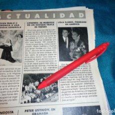 Coleccionismo de Revista Pronto: RECORTE : LOLA FLORES, PREMIADA EN AMERICA. PRONTO, DCMBRE 1988(#). Lote 267485119