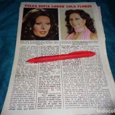 Coleccionismo de Revista Pronto: RECORTE : PELEA ENTRE SOFIA LOREN Y LOLA FLORES. PRONTO, DCMBRE 1981(#). Lote 269035429