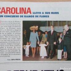 Coleccionismo de Revista Pronto: RECORTE REVISTA PRONTO N.º 888 1989 CAROLINA DE MÓNACO. Lote 270546078