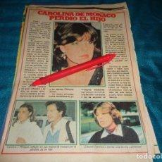 Coleccionismo de Revista Pronto: RECORTE : CAROLINA DE MONACO, PIERDE EL HIJO. PRONTO, OCTBRE 1978 (#). Lote 277690838