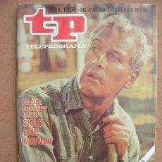 Coleccionismo de Revista Teleprograma: TELEPROGRAMA EXTRA Nº 1.160 AÑO 1988: CICLO PAUL NEWMAN. Lote 36122780